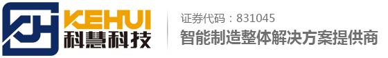 自(zi)動(dong)化生(sheng)產(chan)線